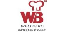 Веллберг